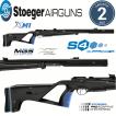 Beretta PCP Stoeger XM1 con Silenciador S4